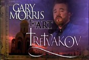 gary-morris-Art-of-Tretyakov
